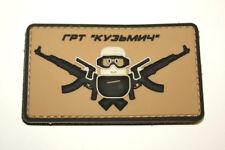 3D PVC MORALE PATCH UKRAINE KUZMICH MACHINE GUN KALASHNIKOV