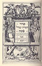 SEDER HAGGADAH SHEL PESACH (HAMBURG, 1731 FACSIMILE) 1961 Jewish