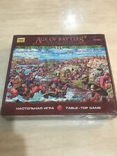 Zvezda Age Of Battles Alexander The Great Battle Of ISSA Table Top Game 8205 New