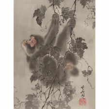 Kyosai Monkey Hanging Grapevines Painting XL Wall Art Canvas Print