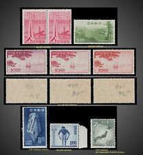 1949 JAPAN SMALL LOT COMPLETE AND INCOMPLETE ISSUES MINT LITTLE HINGED , H, N H