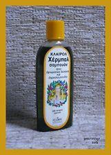 CLAIROL HERBAL SHAMPOO 100ml ( 3.4 FL. OZ. ) New For Oily Hair VINTAGE 70s