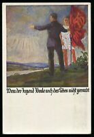 1935 Germany 3rd Reich Picture Postcard Cover German Hitler Era Youth Pre WWII