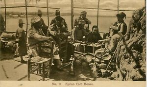 Syria Cafe House People playing chess and smoking Hookah - old Armenia Sarrafian