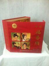 Fuxiangyuan Moon Cake Geisha Original Box