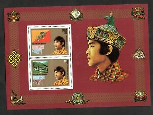 Bhutan #162, souvenir sheet, coronation of the king, 1974.