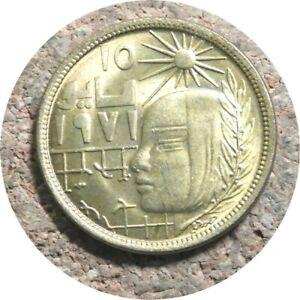 elf Egypt United Arab Rep 10 Milliemes AH1397 AD 1977 1971 Corrective Revolution