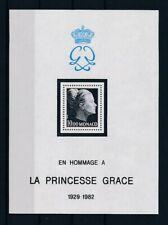 D196108 Princess Grace S/S MNH Monaco