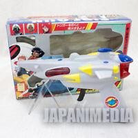 Retro RARE The Secret of Blue Water Nadia Fire Gun Toy Tsukuda Ideal JAPAN ANIME