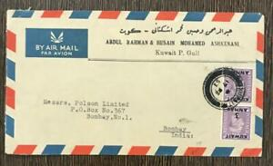 KUWAIT 1953 AIRMAIL COVER TO BOMBAY INDIA