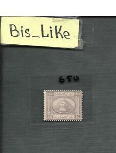 BIS_LIKE:old stamp Egypt RRR MH LOT JN 03-650
