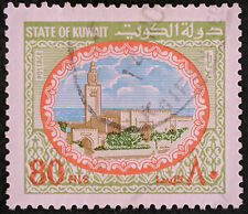 Stamp Kuwait 1981 80F Sief Palace Used