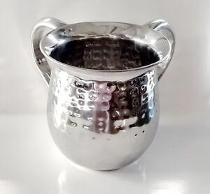 Hand Washing Cup NATLA Stainless Silver Metal Netilat Yadayim, Synagogue Judaica