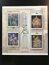 Palestinian Authority/Palestine - Art for Peace Ibrahim Hazimeh Souv Sheet #149