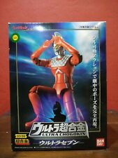 BANDAI ULTRA CHOGOKIN ULTRAMAN GD-59 ULTRASEVEN ORIGINAL BOX