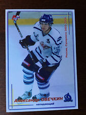 2003-04 Russian Hockey League #45 Alexander Ovechkin Rookie RC Rare