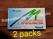 2 packs × Suppositories with Propolis Natural Preventive - hygienic MONFARM