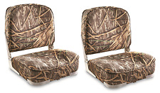 (2) Folding Marine Boat Seat Low-Back Pontoon Bass Boating, Shadow Grass Camo