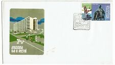 Thailand Sc# 696 - First Day Cover w/ Details Card (Light Staining) - 100817