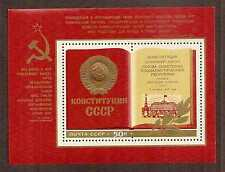 Russia 1977 New Constitution S/S … MNH ** … FREE SHIPPING