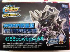Takara Tomy Cross Fight B-Daman CB-00 Special Premium Dragren US Seller