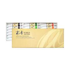 Korean Oriental Watercolor Paint Alpha Gold Set 18 Colors 7.5ml 0.25oz Tube