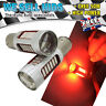 2x 27 LED SMD Red 1157 BAY15D P21/5W 380 Car Brake Stop Light Lamp Bulb 12V 7014