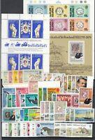 Y2160/ BRITISH FALKLAND – 1978 / 1983 MINT MNH MODERN COLLECTION – CV 165 $