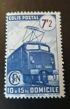 FRANCE TIMBRE COLIS POSTAUX CP  N°231A NEUF ** LUXE MNH COTE 23€