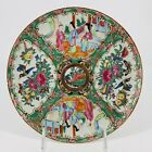 """Antique Chinese Famille Rose Medallion Porcelain Plate Hand Painted 8.25"""""""