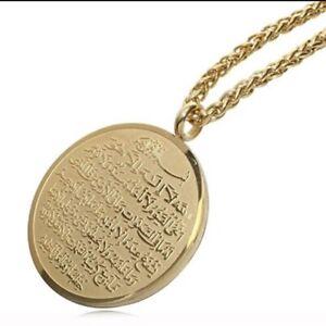 Crystal Quality Gold Plated Islamic/Surah Ayatul Kursi/Allah/Pendant Necklace