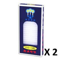 """2- Pkg Japanese KO- 3 GO 2.25""""L Candles 66 Sticks Buddhist Butsudan/ E3001"""