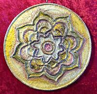 Mandala - Quadro dipinto a mano in legno e lavorazione in cartapesta a rilievo