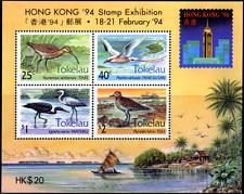 Tokelau 1994 Hongkong-Vögel,  Block 2 ** MNH