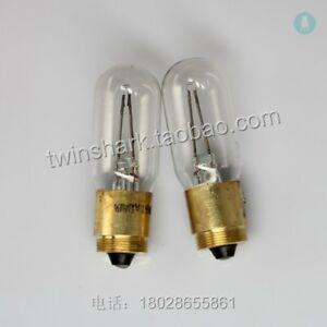 2pcsSunward brand 6v15w special spiral 16mm metallographic microscope light bulb