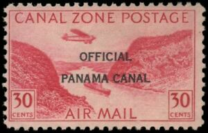 Canal Zone #CO11 MNH