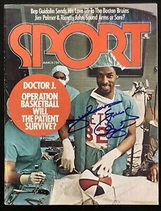 Julius Erving Signed Sport Magazine March 1975 No Label Dr. J 76ers Auto HOF JSA