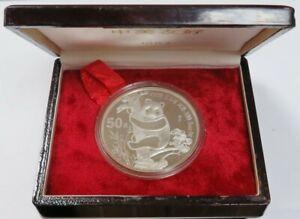 1987 SILVER CHINA 50 YUAN PANDA PROOF 5 OZ IN BOX