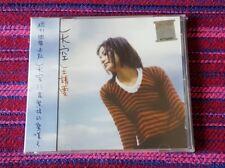 Faye Wong ( 王菲 ) ~  天空 ( Malaysia Press ) Cd