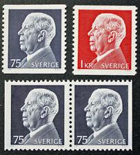 Timbre SUÈDE / Stamp SWEDEN Yvert et Tellier n°755, 756 et 755b (cyn9)