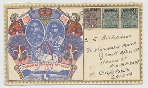BURMA 1937 KGV Illustrated FDC To South Africa C192