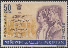 Pakistan 246 (kompl.Ausg.) postfrisch 1967 Krönung des Kaiserpaares