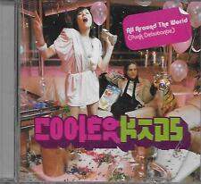 CD Album: Cooler Kids: All Around The World. Dream works. A3