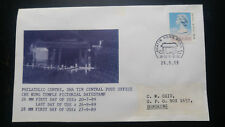 """VERY RARE HONG KONG 1989 """"CHE KUNG TEMPLE"""" SPECIAL CANCEL, 1ST DAY COVER VERY"""