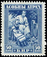 White Russia (Belarus) - 1922 - 50 - KON - Blue