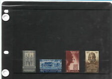 Egypt 1947 Fine Arts set CANCELLED BACK MNH VF (100 Exist)
