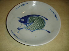 Superb Banawe Toronto Canada Blue Fish Bowl-Made In Japan-Lovely Fish Bowl