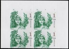 US STATUE OF FREEDOM 2018 SCOTT #5295 EMERALD GREEN MXF $1.00 STAMP PLATE BLOCK