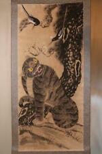 Korean Joseon Dynasty Chosun Era Mihwa Tiger Painting / W 71[cm]