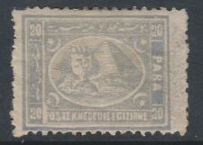 Egypt - 1875, 20pa Grey (Perf 12 1/2) stamp - M/M - SG 37